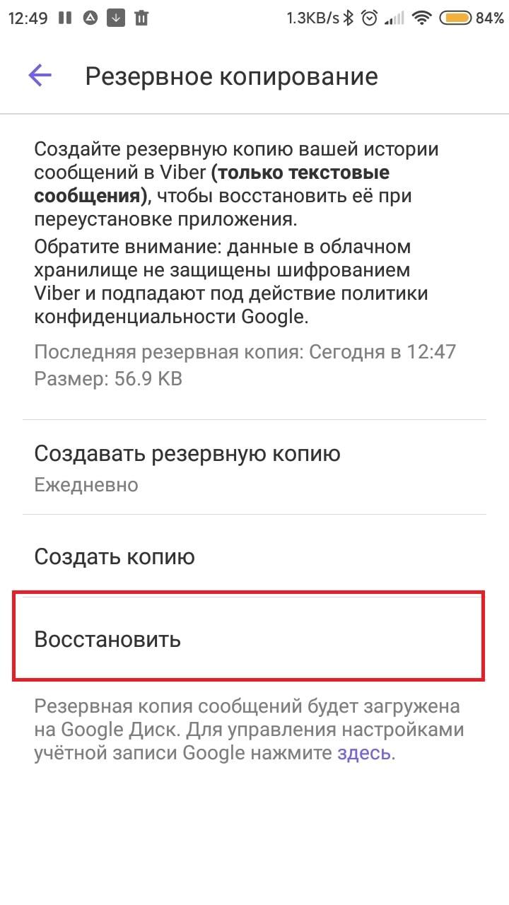 Kak_vost_sb_v_Viber_011-min