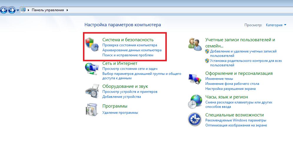 problem-svyaz-004-min