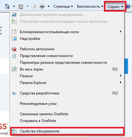 problem-svyaz-008-min
