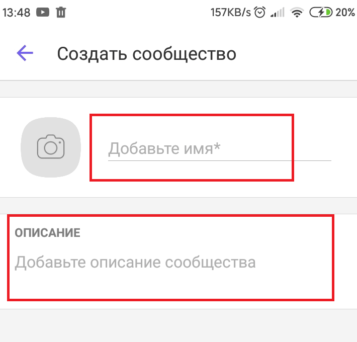 sozd-grup-015-min