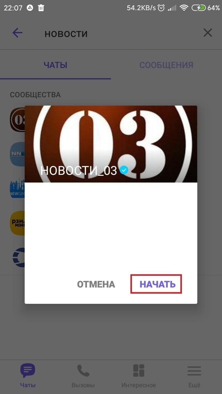 sozd-grup-019-min